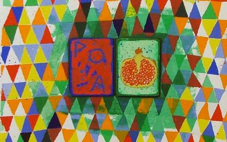 famous painting piedras of Joe Tilson